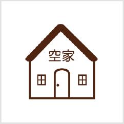 須坂市インターすぐそばの、回収・リサイクル・不燃ゴミ・不用品回収・トイレットペーパーがもらえる!片付けの強い味方「かたづけナイト」不用品を回収!