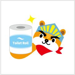 須坂市インターすぐそばの、回収・リサイクル・不燃ゴミ・不用品回収・トイレットペーパーがもらえる!片付けの強い味方「かたづけナイト」トイレットペーパープレゼント!